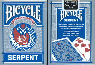 Bicycle Serpent