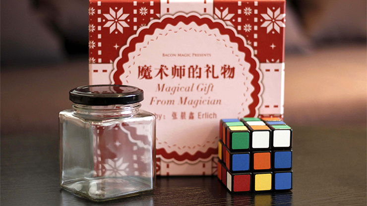 Magical Gift From Magician - Bacon Magic