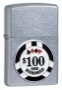 Briquet Zippo